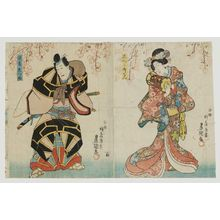 Utagawa Kunisada: Actors Onoe Baikô IV as Shizuka Gozen (R) and Nakamura Utaemon VI as Satô Tadanobu (L) - Museum of Fine Arts