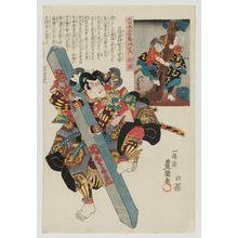 歌川国貞: Echizen Province: Shinozuka Iga no Kami Shigehiro, from the series The Sixty-odd Provinces of Great Japan (Dai Nihon rokujûyoshû no uchi) - ボストン美術館