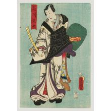 Utagawa Kunisada: Hanakawa Bunshichi - Museum of Fine Arts