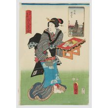 Utagawa Kunisada: Ryûsen-ji Temple at Meguro (Meguro Ryûsen-ji), from the series One Hundred Beautiful Women at Famous Places in Edo (Edo meisho hyakunin bijo) - Museum of Fine Arts