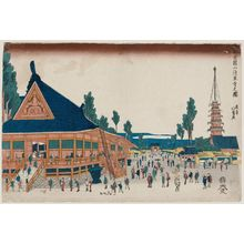 Shotei Hokuju: Sensô-ji Temple at Kinryûzan (Kinryûzan Sensô-ji no zu), from the series The Eastern Capital (Tôto) - Museum of Fine Arts