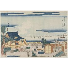 Shotei Hokuju: Looking toward the Sea from the Benten Shrine at Susaki in Fukagawa (Fukagawa Susaki Benten yori kaijô o nozomu), from the series The Eastern Capital (Tôto) - Museum of Fine Arts