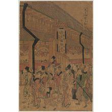 Shotei Hokuju: The Tennô Festival, a Triptych (Tennô sairei sanmai tsuzuki) - Museum of Fine Arts