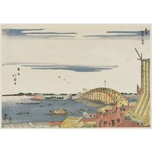 Shotei Hokuju: View of Ryôgoku Bridge (Ryôgoku no fûkei), from the series The Eastern Capital (Tôto) - Museum of Fine Arts