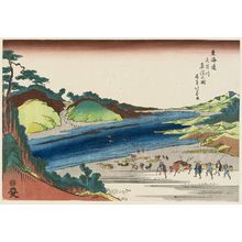 昇亭北壽: True Depiction of the Ôi River (Ôikawa shinsha no zu)), from the series The Tôkaidô Road (Tôkaidô) - ボストン美術館