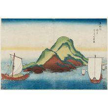 昇亭北壽: View of Awaji Island (Awaji-shima fûkei) - ボストン美術館