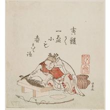 Shotei Hokuju: Ebisu Preparing Blowfish (Fugu) - Museum of Fine Arts