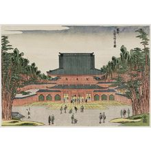 Shotei Hokuju: San'enzan Zôjô-ji Temple (San'enzan Zôjô-ji zu), from the series The Eastern Capital (Tôto) - Museum of Fine Arts
