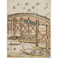昇亭北壽: Enjoying Cool Air at Ryôgoku Bridge (Ryôgoku-bashi suzumi no fûkei), from the series Ten Views of Famous Places in Edo (Edo meisho jikkei) - ボストン美術館