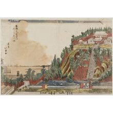 Shotei Hokuju: Mount Atago in Shiba with a Distant View of the Sea at Shinagawa (Shiba Atagoyama enbô Shinagawa no umi), from the series The Eastern Capital (Tôto) - Museum of Fine Arts