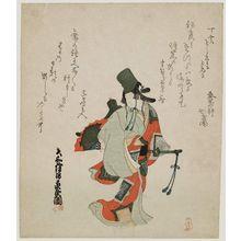 大石真虎: Shirabyôshi Dancer - ボストン美術館