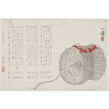 英一蜂: Spool of String with Poetry - ボストン美術館