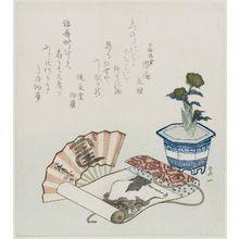 Kikugawa Eishô: Surimono - ボストン美術館