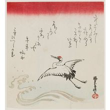 Baiso: Crane and Waves - Museum of Fine Arts