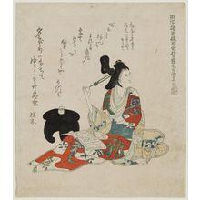 Oishi Matora: Surimono - Museum of Fine Arts
