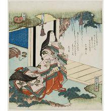 Yanagawa Shigenobu: Ise-tsu, Sueharu - Museum of Fine Arts