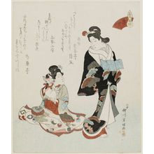 Yanagawa Shigenobu: No. 4, Usugumo (Yon, Usugumo), from the series Famous Horses (Meiba soroe) - Museum of Fine Arts
