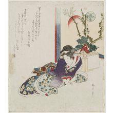 柳川重信: Rikugei, Asakusa ren - ボストン美術館