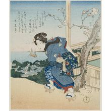 Yanagawa Shigenobu: Woman Carrying Water Up Hill - Museum of Fine Arts
