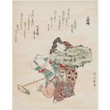 Yanagawa Shigenobu: Three Valiant Women (San yû fu) - Museum of Fine Arts
