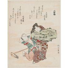 柳川重信: Three Valiant Women (San yû fu) - ボストン美術館