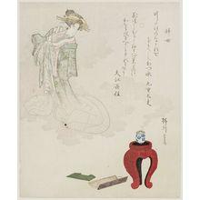 柳川重信: Vision of Courtesan in Incense Smoke - ボストン美術館