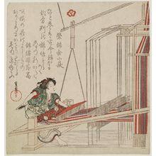 Yanagawa Shigenobu: Woman Weaving - Museum of Fine Arts