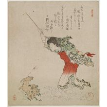 Yanagawa Shigenobu: Immortal Turning Rocks into Goats - Museum of Fine Arts