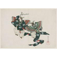 柳川重信: Two dancers in butterfly costumes - ボストン美術館