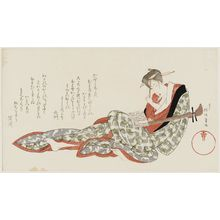 柳川重信: Reclining woman reading a text placed over a samisen in her lap. - ボストン美術館