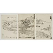 Utagawa Sadahide: The Eight Views of Ômi Seen from the Tôkaidô Road (Tôkaidô Ômi hakkei ichiran no zu) - Museum of Fine Arts