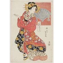 柳川重信: Tsukasa of the Ogiya - ボストン美術館