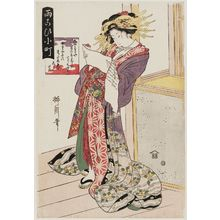 柳川重信: Amagoi Komachi - ボストン美術館