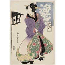 Yanagawa Shigenobu: Oi of the Ebiya - Museum of Fine Arts