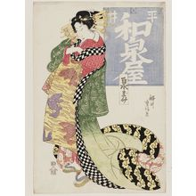 柳川重信: Courtesan of the Izumiya - ボストン美術館