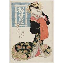 Yanagawa Shigenobu: Yoyoyama of the Matsubaya - Museum of Fine Arts