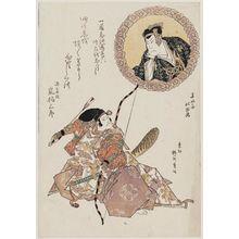 Yanagawa Shigenobu: Memorial Portrait of Actor Arashi Kitsusaburô - Museum of Fine Arts