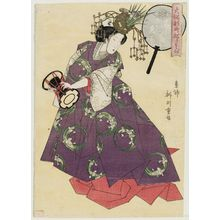 Yanagawa Shigenobu: Emi of Tsunoi in the Rear Group of Musicians (Atobayashi), from the series Costume Parade of the Shinmachi Quarter in Osaka (Ôsaka Shinmachi nerimono) - Museum of Fine Arts