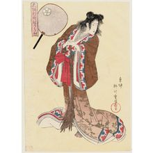 Yanagawa Shigenobu: Hinatsuru-dayû of the Naka-Ôgiya as Shi De (Jittoku), from the series Costume Parade of the Shinmachi Quarter in Osaka (Ôsaka Shinmachi nerimono) - Museum of Fine Arts