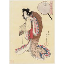 Yanagawa Shigenobu: Manjudayû of the Naka-Ôgiya as Han Shan (Kanzan), from the series Costume Parade of the Shinmachi Quarter in Osaka (Ôsaka Shinmachi nerimono) - Museum of Fine Arts