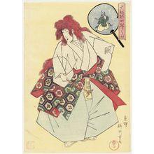 Yanagawa Shigenobu: Yoyogiku in Momijigari, from the series Costume Parade of the Shinmachi Quarter in Osaka (Ôsaka Shinmachi nerimono) - Museum of Fine Arts