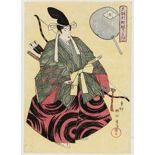 Yanagawa Shigenobu: Hinajidayû of the Higashi-Ôgiya as Tawara Tôda, from the series Costume Parade of the Shinmachi Quarter in Osaka (Ôsaka Shinmachi nerimono) - Museum of Fine Arts