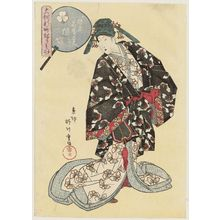 Yanagawa Shigenobu: Hana...dayû of the Naka-Oriya as ... , from the series Costume Parade of the Shinmachi Quarter in Osaka (Ôsaka Shinmachi nerimono) - Museum of Fine Arts