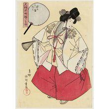 Yanagawa Shigenobu: Kotozurudayû of the Nishi-Ôgiya as Asazumabune, from the series Costume Parade of the Shinmachi Quarter in Osaka (Ôsaka Shinmachi nerimono) - Museum of Fine Arts