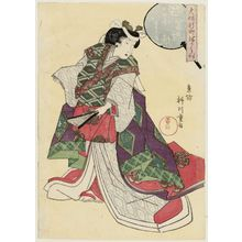 Yanagawa Shigenobu: Yaegumo of the Wataya in the Nô Play Fujidaiko, from the series Costume Parade of the Shinmachi Quarter in Osaka (Ôsaka Shinmachi nerimono) - Museum of Fine Arts