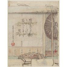 拙宗: Surimono - ボストン美術館