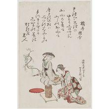 Tôshû: Surimono - Museum of Fine Arts