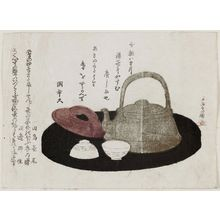 Hasegawa Settan: Tray with Sake Cups and Kettle - Museum of Fine Arts