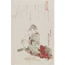 Tôshû: (Moon) Courtesan with brush, moon design on fan; maid holding another fan. Series: Giko (?) Fude no Hajimé; Settsu Gekka. First Brush (of New Year) by Courtesans; Snow, Moon, Flower. - Museum of Fine Arts