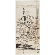 Katsushika Hokusai: Actor Ichikawa Komazô as Shimobe ...Saburô - Museum of Fine Arts